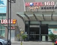 Motel Shanghai Hongjing Road, Szállodák - Sanghaj