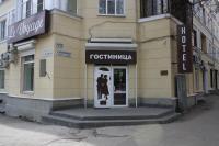 Hotel Le Voyage, Hotels - Samara