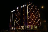 Dorrah Suites, Aparthotels - Riad