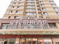 Starway Hotel Qinhuangdao Heping Street, Hotely - Qinhuangdao