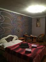 Diomid Mini Hotel, Hostince - Vladivostok