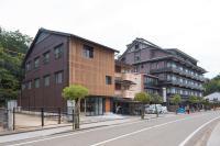 Hostel Kaniwa, Ostelli - Miyajima