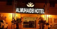 Al Muhaidb For Hotel Apartments 25, Residence - Riyad