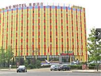 Motel Qingdao Development Zone Middle Changjiang Road, Hotels - Huangdao