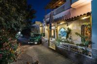 Semiramis Guesthouse, Hotely - Adamas