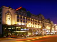 Nantong Jinling Huaqiao Hotel, Hotels - Nantong