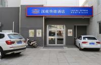 Hanting Express Beijing New Fuchengmen, Hotely - Peking