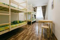 Hostel Gorod'OK, Hostelek - Ljuberci