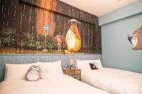 Sun Giraffe Taitung B&B, Ubytování v soukromí - Taitung City