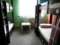 Hostel Like Lipetsk, Ostelli - Lipetsk