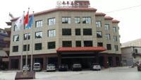 Guangzhou Nanyue Xilaiwu Hotel, Hotely - Kanton