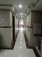 Guangzhou Five Elements Business Hotel, Hotels - Guangzhou