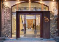 Qilou Huanke Boutique Hotel, Hotel - Haikou