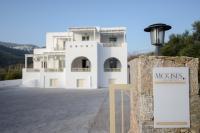 Muses, Apartments - Aegiali