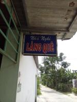 Lang Que Guesthouse, Guest houses - Hoi An