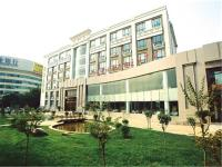 Jinan Xuefu Hotel, Отели - Цзинань