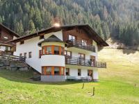Landhaus Ines, Ferienwohnungen - Kappl