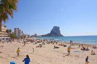 Holiday Apartment Apolo III, Appartamenti - Calpe