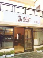 Penghu Captain coffee B&B, Priváty - Huxi
