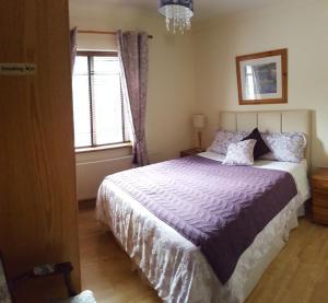 Grange House B&B, Отели типа «постель и завтрак»  Голуэй - big - 11