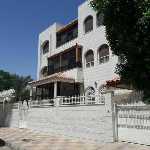 Hisham House