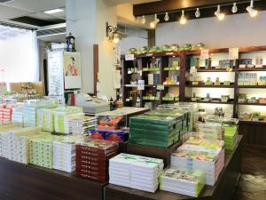 Hotel Green Plaza Shodoshima, Hotels  Tonosho - big - 37