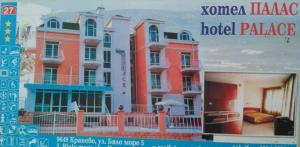 Hotel Palace, Hotely  Kranevo - big - 46