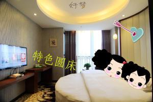 Guang Ke Hotel, Hotely  Chongqing - big - 12