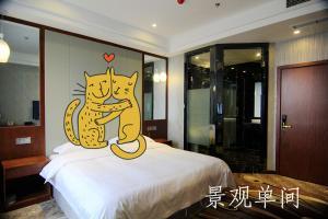 Guang Ke Hotel, Hotely  Chongqing - big - 13