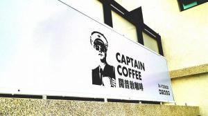Penghu Captain coffee B&B, Priváty  Huxi - big - 5