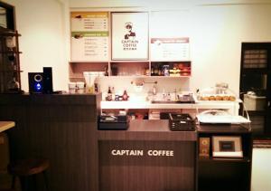 Penghu Captain coffee B&B, Priváty  Huxi - big - 2