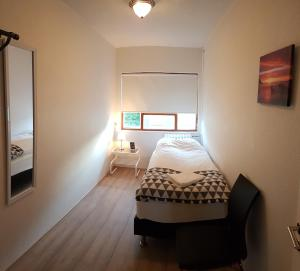 Puffin Palace Guesthouse.  Photo 13