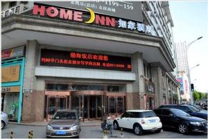 Home Inn Dalian Qingniwa Bridge, Отели  Далянь - big - 26