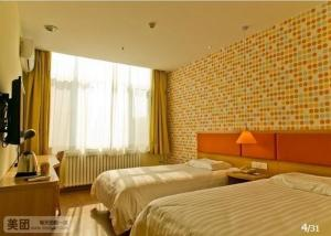 Home Inn Dalian Qingniwa Bridge, Отели  Далянь - big - 5