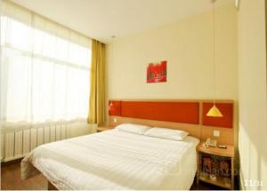 Home Inn Dalian Qingniwa Bridge, Отели  Далянь - big - 24