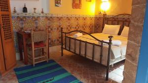 Riad Le Cheval Blanc, Bed and breakfasts  Safi - big - 15