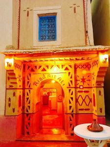 Hostel Riad Ait ALi