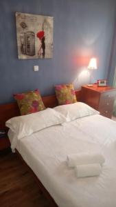 Athinian Apartment Veikou, Apartmány  Atény - big - 6