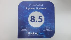 Toyooka Sky Hotel, Hotely  Toyooka - big - 38