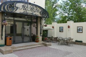 Ar Nuvo Hotel, Hotely  Karagandy - big - 1