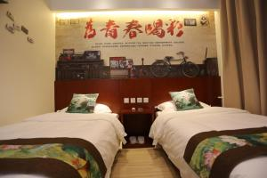 Selected Twin Room