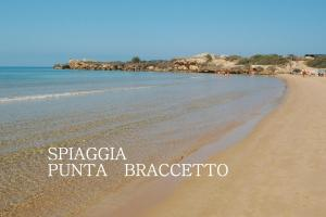 Alcor - Road to Sicily, Apartmány  Punta Braccetto - big - 7