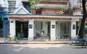 Dengba International Inn Guangzhou Branch, Hostely  Kanton - big - 28