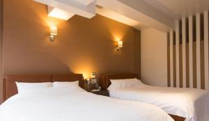 Hotel Umine, Hotely  Beppu - big - 2