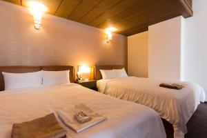 Hotel Umine, Hotely  Beppu - big - 29