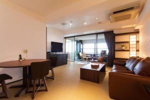 Hotel Umine, Hotely  Beppu - big - 32