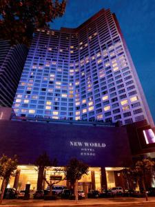 New World Dalian Hotel, Отели  Далянь - big - 1