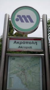 Athinian Apartment Veikou, Apartmány  Atény - big - 17