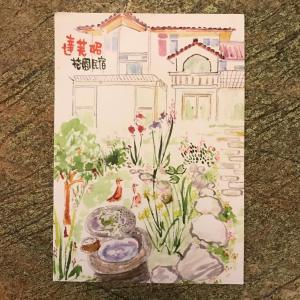 Hualien Casa de Dafne B&B, Bed & Breakfasts  Jian - big - 118