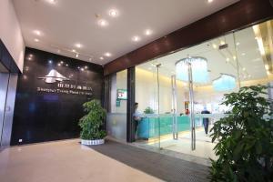 Shanshui Trends Hotel East Station, Hotely  Kanton - big - 66